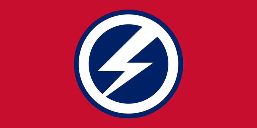 British Union Of Fascists Flag