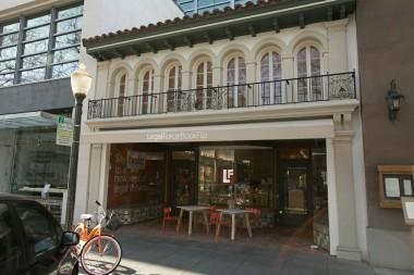 Store Exterior 3