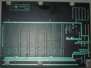 5161 Main Board Rear