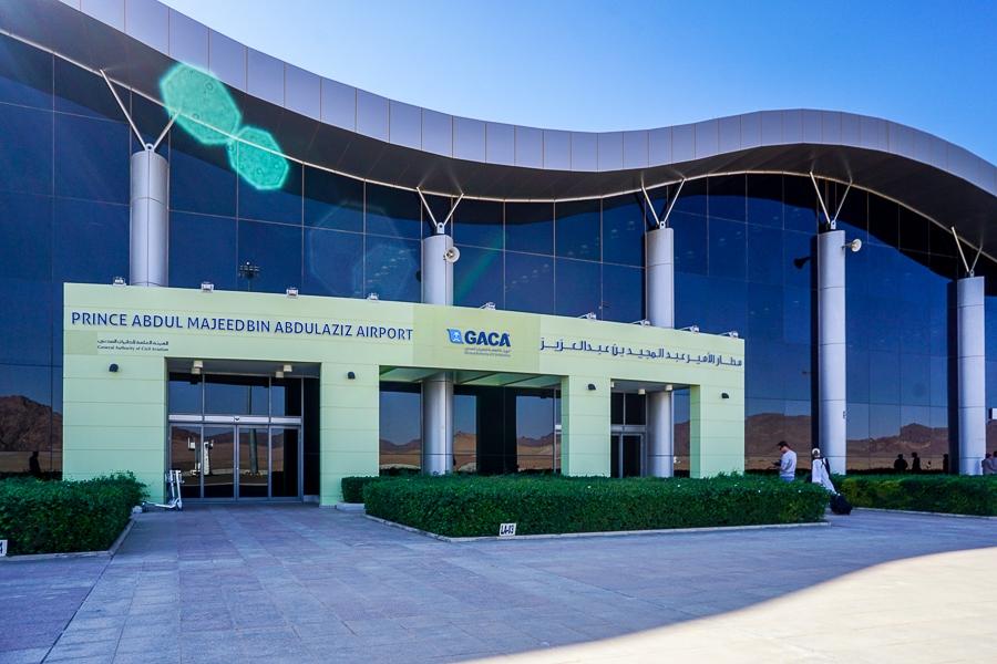 Al-Ula airport