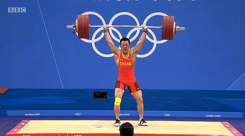 Lu Haojie Pain 190kg Clean Jerk
