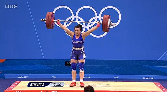 Svetlana Podobedova 130kg snatch
