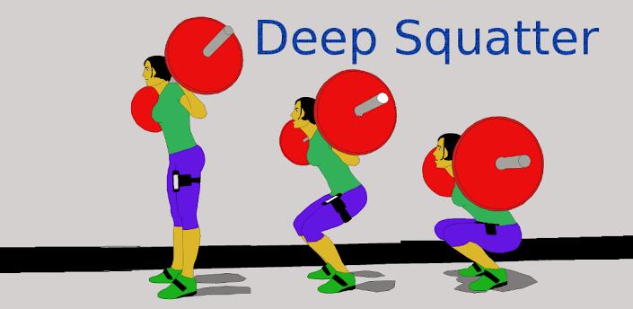 DeepSquatterApp (1)