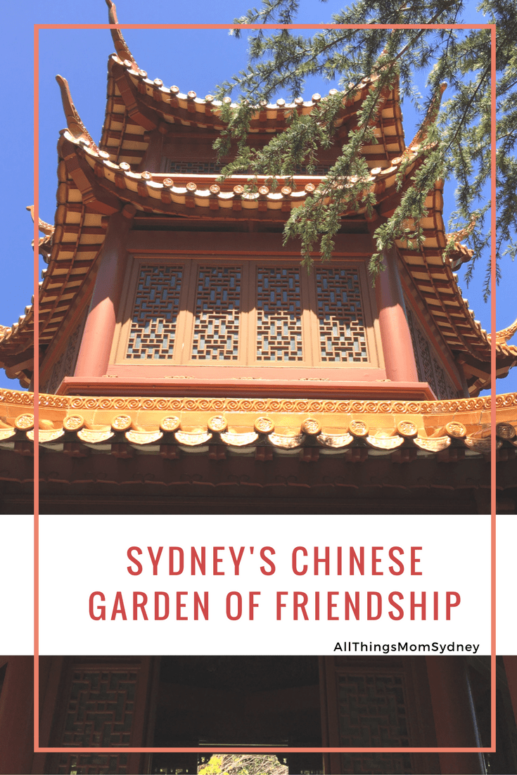 Sydney's Chinese Garden of Friendship