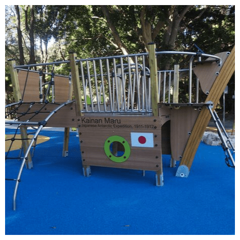 The new parsley bay playground is really lovely in that it just fits in with the area. The way it's been built, the equipment that has been included and the colouring of it all is just lovely. I love this tribute to the Kainan Maru.  All images kindly provided by the Woollahra Municipal Council.