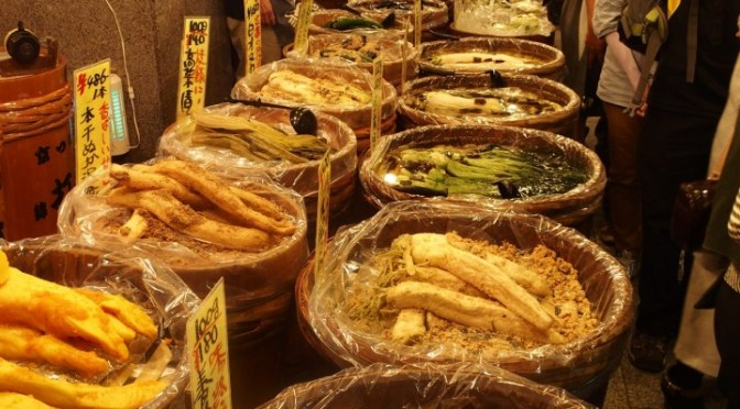Food in Japan and I particularly enjoyed  the pickles – tsukemono