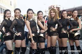 Grand prix girls