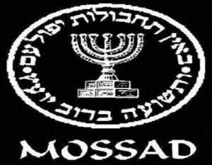 Mossad, Israel