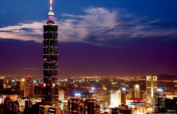 Taipei 101 Mall - TAIWAN