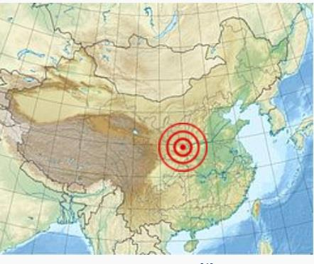 1556 Shaanxi earthquake