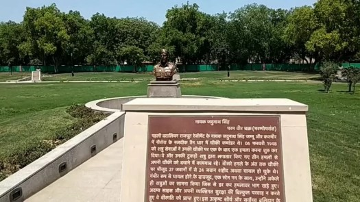 Param Yodha Sthal, National War Memorial