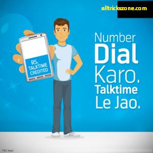 Number Dial Karo Talktime Le Jao