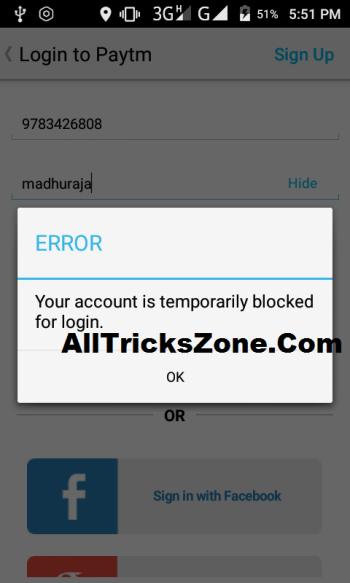 paytm-account-blocked
