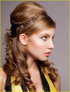 Stylish Hairstyle Girl DP