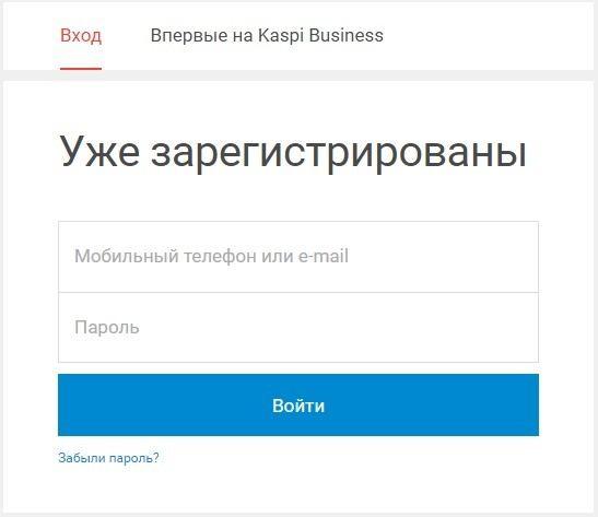 Кредит европа банк отделения выхино москва