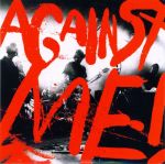 Against Me Russian Spies Single