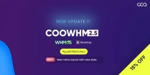Read more about the article COOWHM 2.5 – Multipurpose WHMCS Template