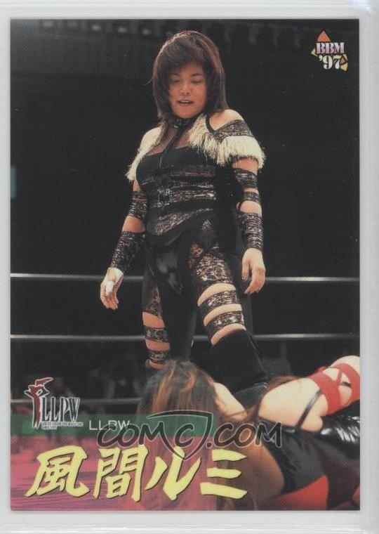 Wrestler Rumi Kazama (Rumi Saito) – Wiki, WWE   AllWrestlersList.com