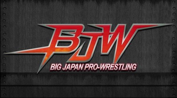 Watch Wrestling BJW Romeo Vs Juliet Love Of Deep Blood 1/10/09