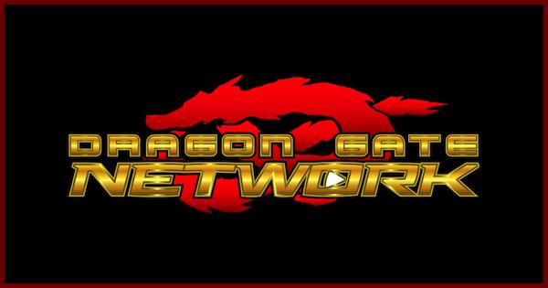 Watch Wrestling Dragon Gate New Year Gate Day 7 1/17/21