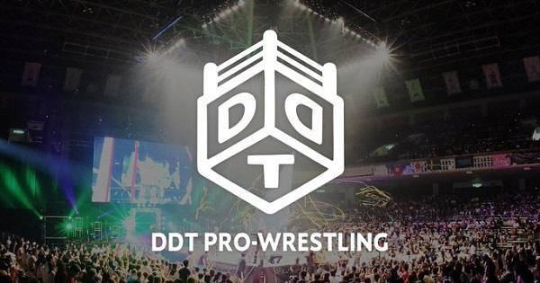 Watch Wrestling DDT Into the Fight 2021 Tokyo Korakuen Hall 2/28/21