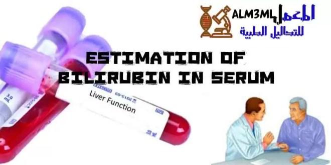 Estimation-of-Bilirubin-in-serum