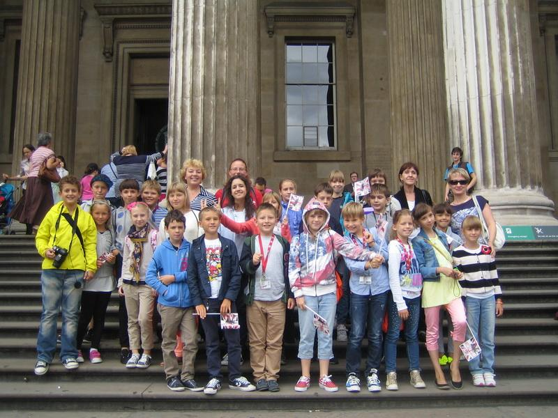 Посещение Британского музея
