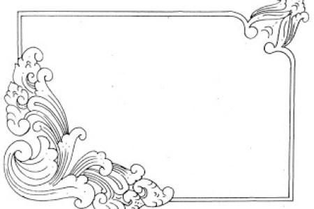 Hiasan Pinggir Kaligrafi Bunga Yang Mudah Cikimmcom