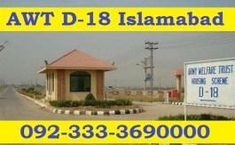 AWT sangjani D-18 islamabad