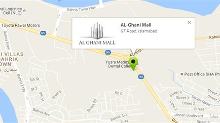 al ghani mall