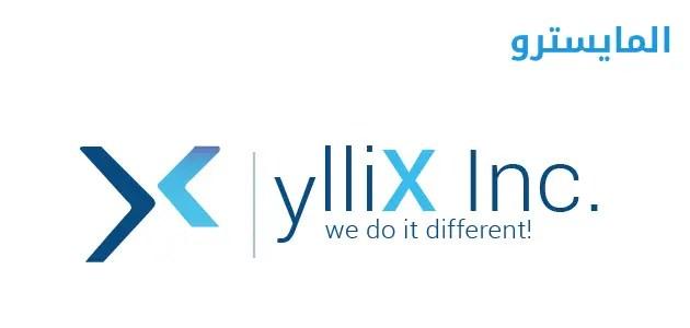 شركة yllix