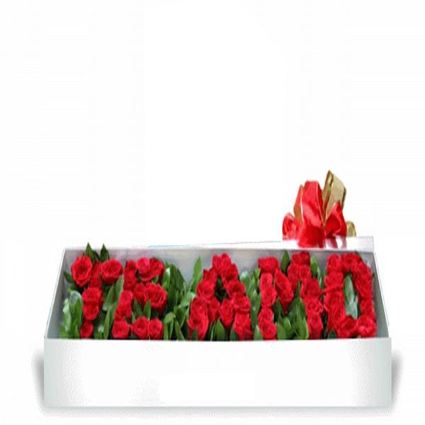 Te amo. Florsiteria Alma Floral