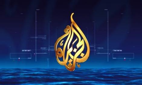 محكمة مصرية تحيل أوراق صحفيين بقناة الجزيرة على المفتي