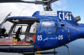 نقل شاب مصاب بمروحية طبية من العيون إلى المركز الاستشفائي الجامعي بمراكش
