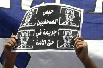 التايمز البريطانية: احتجاج الصحفيين أصعب تحد للسيسي منذ توليه الحكم