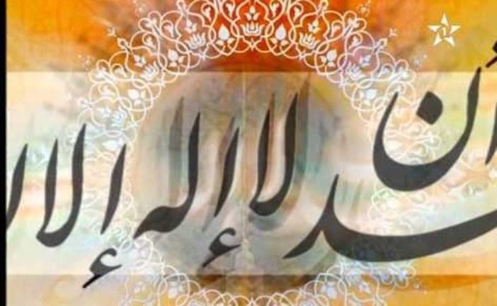 القناة الأولى ترفع آذان الفجر ساعة قبل موعده وتربك الأسر المغربية