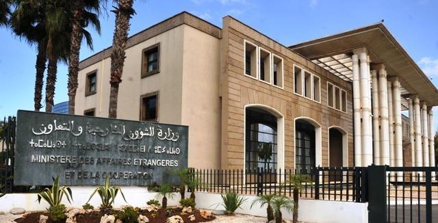 المغرب يقف إلى جانب البحرين في الإجراءات المتخذة لحماية أمنها واستقرارها