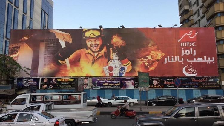 طفل يضرم النار في غرفة أشقائه بمصر على شاكلة رامز بيلعب بالنار!