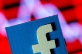 """ميزة جديدة في """"فيسبوك لايف"""""""