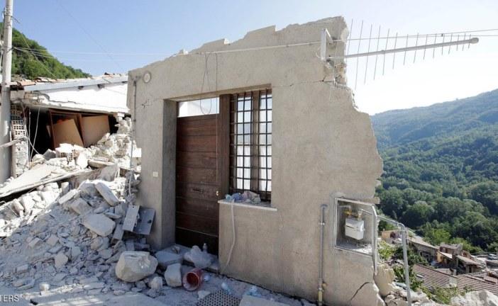 هزة أرضية قوية تهز وسط إيطاليا وإخلاء مترو روما والعديد من المدارس