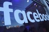 """عقوبة """"قاسية"""" لزوجة رفضت التخلي عن الفيسبوك"""