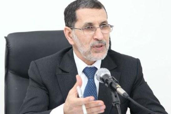 العثماني يرخص لوزيره في التعليم بخرق قانون الصفقات