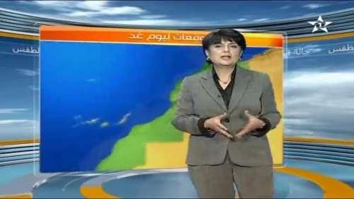 """سميرة الفيزازي """"سيدة الطقس"""" بالمغرب ماتزال على قيد الحياة"""