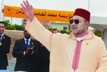 """الملك يعطي انطلاقة عملية الدعم الغذائي """"رمضان 1438"""" ويدشن مركزا لطب الإدمان"""
