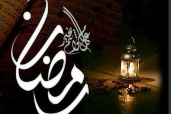 دول إسلامية تستعد للصوم يوم السبت وتعلمه أول أيام رمضان