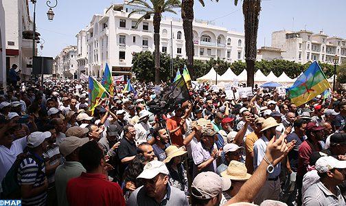 خروج الآلاف في مسيرة تضامنية مع الحراك الاجتماعي الذي تشهده مدينة الحسيمة