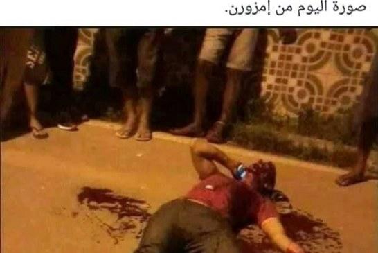 صفحات فايسبوكية تروج صورا مفبركة وحوادث خارج المغرب على أساس حدوثها بمدينة الحسيمة