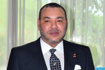 الملك محمد السادس في الحسيمة