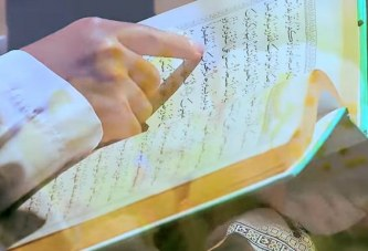 طباعة القرآن