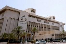 """أزمة جديدة… الكويت تطرد السفير الإيراني لاتهامات بـ""""التجسس والإرهاب"""""""